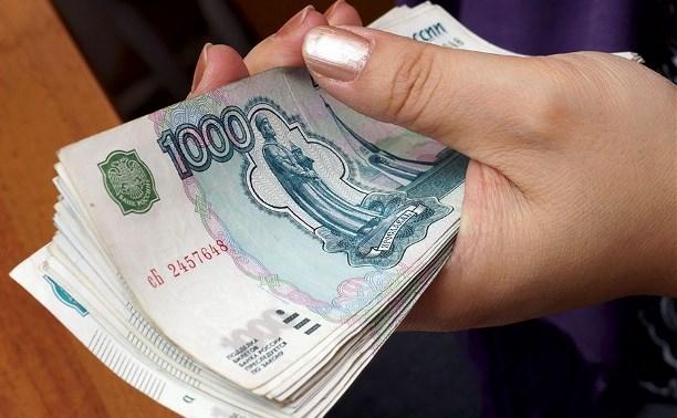 В Тульской области начальник почтового отделения осуждена за мошенничество