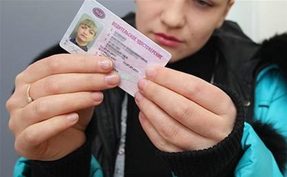 Через полгода в России появятся новые категории водительских прав