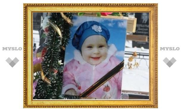 Новомосковские врачи-убийцы получили по два года колонии-поселения