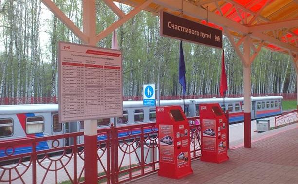 1 мая состоится запуск Детской железной дороги в Новомосковске