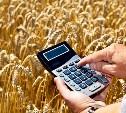 Плательщики единого сельхозналога будут платить НДС