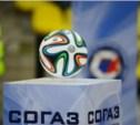 13 октября стартует продажа билетов на матч «Арсенал»-«Ростов»
