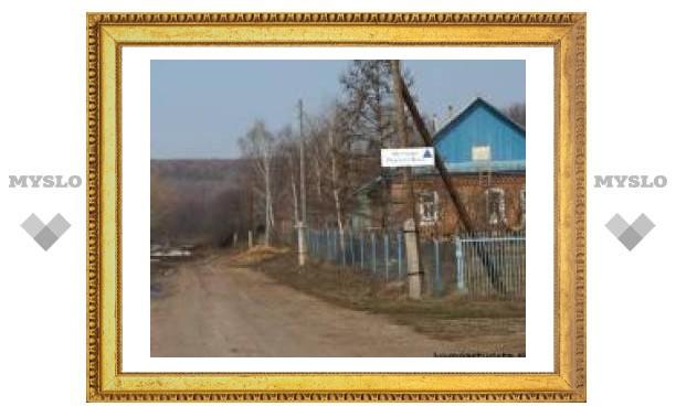 Тульские села будут развиваться