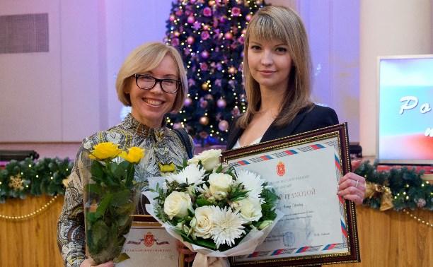 Журналистов Тульской области поздравили с профессиональным праздником