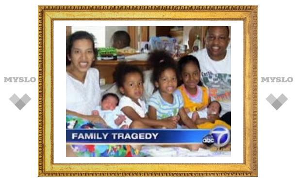 Калифорниец застрелил жену и пятерых детей