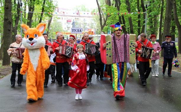 В Центральном парке прошёл слёт гармонистов
