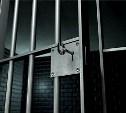 Нежелание платить штраф обернулось для туляка недельным арестом