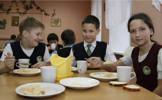 Обеды тульских школьников будут стоить 40 рублей