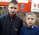 Два школьника в Кимовске предотвратили пожар