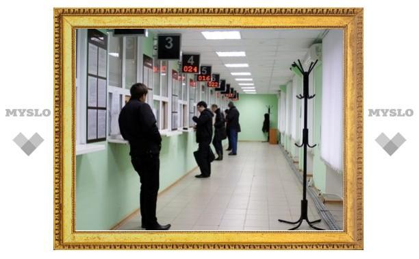 Около двух тысяч жителей Тульской области получили миллионные доходы