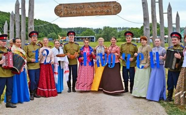 В Венёвском районе прошел Международный фестиваль фольклора и ремесел «Двенадцать ключей»