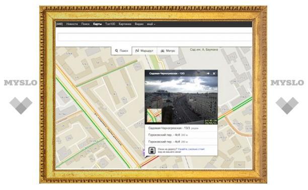 """""""Рамблер-Карты"""" начали веб-трансляцию российских пробок"""