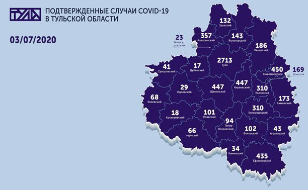 В каких городах Тульской области есть COVID-19: карта на 3 июля