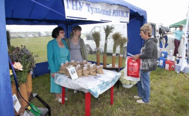 В Тульской области прошел «День Поля»