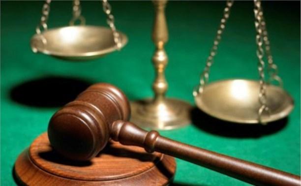 Жителя Кимовского района осудили за угрозу убийством