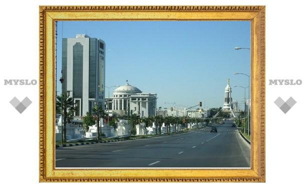 В Туркменистане официально признана Католическая Церковь