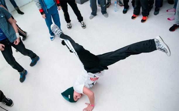 В Туле прошли соревнования по брейкдансу среди детей