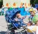 Туляки подарят билеты на аттракционы детям из нуждающихся семей