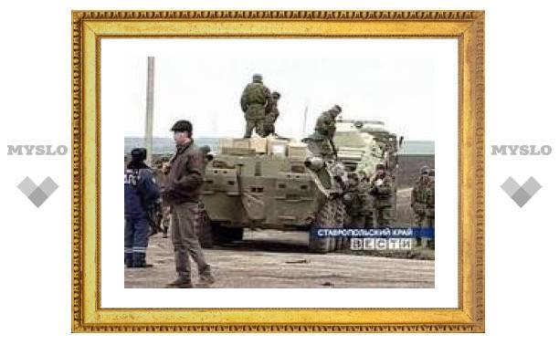 В Ставрополье уничтожен засевший в доме боевик