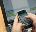 Тулячка обчистила банковский счёт незнакомца при помощи мобильника