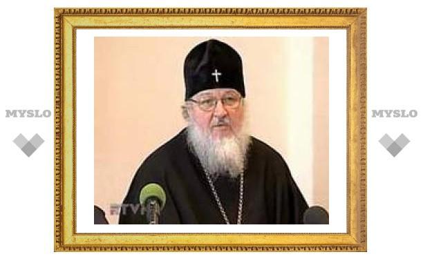 В РПЦ пока затрудняются назвать точное место и дату встречи Патриарха и Папы