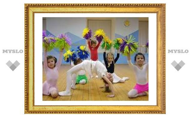 Тульских детей приглашают в спортклуб