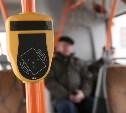 Тульский транспорт оборудуют валидаторами на сумму почти в 9 млн рублей