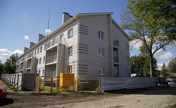 В Узловском районе 42 семьям вручили ключи от новых квартир