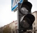 11 января в Туле отключат несколько светофоров