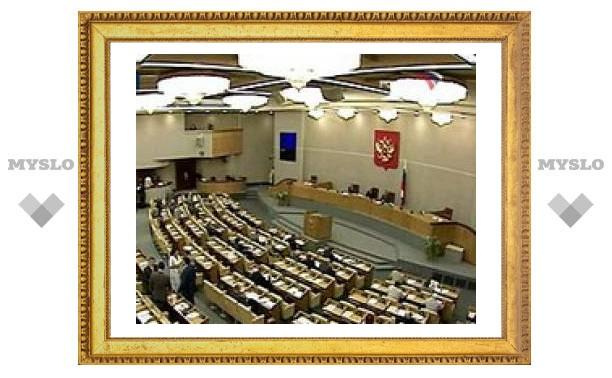 Госдума сразу в трех чтениях подняла МРОТ до уровня прожиточного минимума