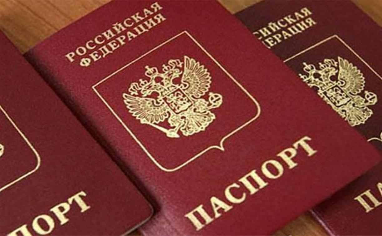 Российский паспорт хотят сделать произведением искусства