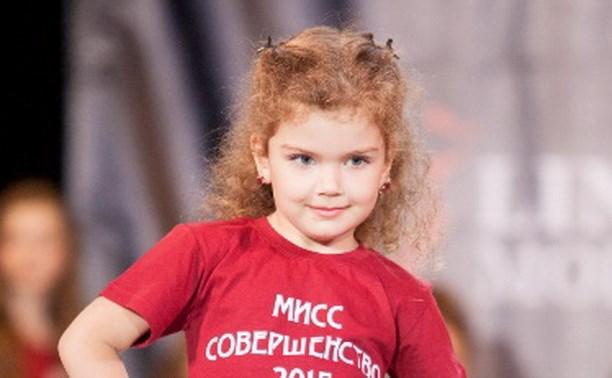 Юная тулячка стала звездой петербургского подиума
