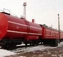 В Туле появился пожарный поезд
