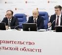 Чиновники тульского правительства ответили на вопросы предпринимателей: видео