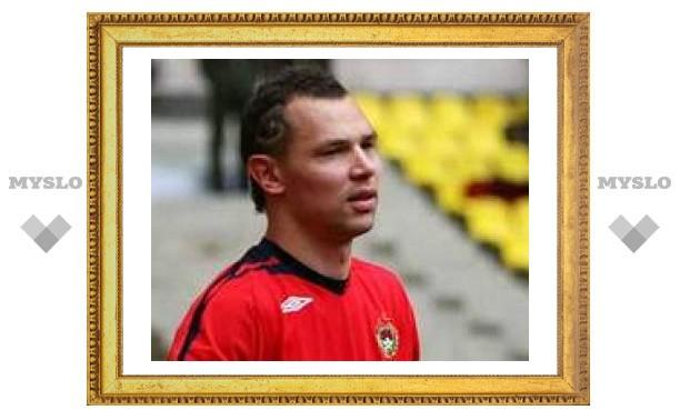 Капитан ЦСКА согласился с отчислением из сборной