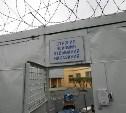 В Плавском районе заключённому добавят срок за покупку наркотиков в колонии