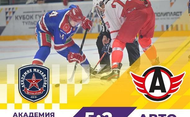 «Академия Михайлова» взяла бронзу на Кубке губернатора по хоккею
