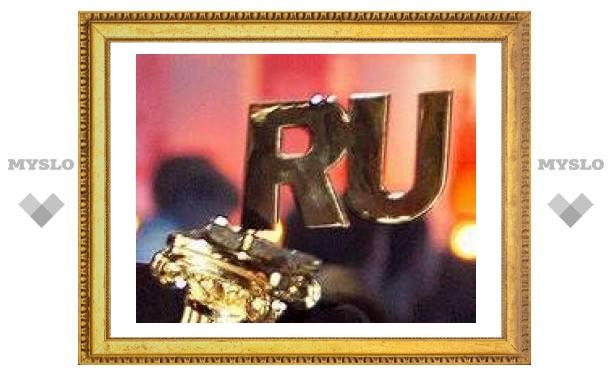 Рунет, с днем рождения!