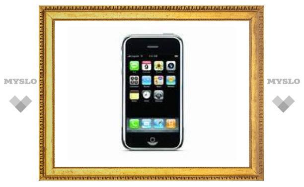 Батарейка iPhone повысила стоимость акций Apple