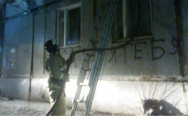 Следователи выяснят обстоятельства гибели троих человек на пожаре в Плавске