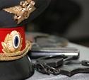В Донском осудили предпринимателей, избивших женщин-полицейских