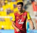 Арсеналец Даниил Лесовой сможет сыграть против «Зенита»