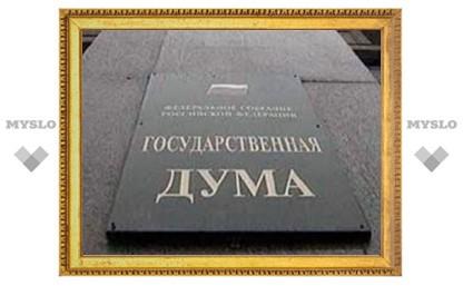 Вслед за Грызловым от депутатства отказался еще один избранник от Тульской области