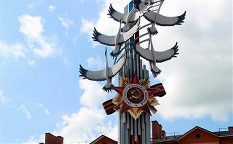 В Кимовске поврежден памятник 70-летия Победы