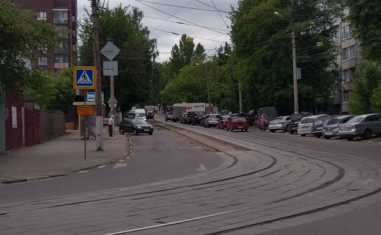 Улицу Руднева в Туле благоустроят к октябрю