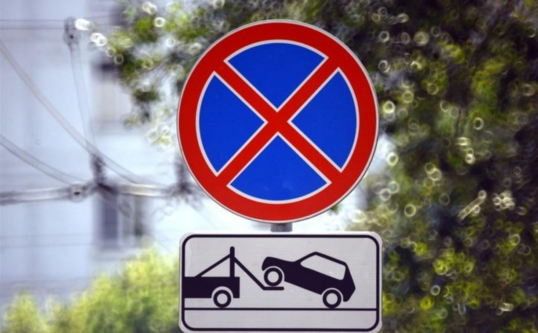 20 апреля в Туле запретят остановку транспорта на ул. Пушкинской