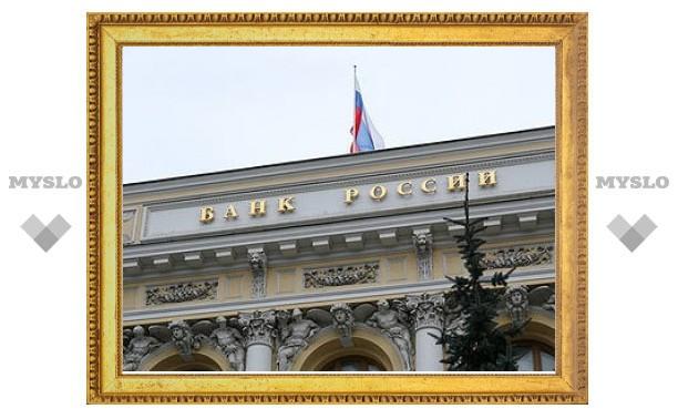 Резервы России сократились на четыре миллиарда долларов за неделю