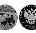 Банк России выпустит памятную серебряную монету к 500-летию Тульского кремля