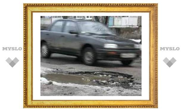 Когда доделают тульские дороги
