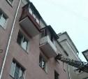 Утром в тульской квартире произошел пожар